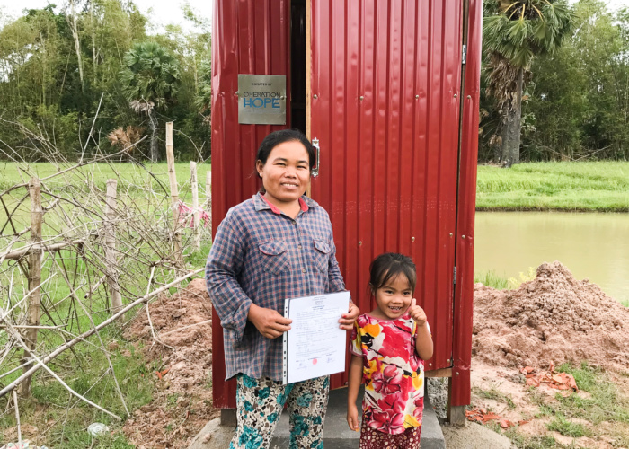 OHF Toilet Beneficiary