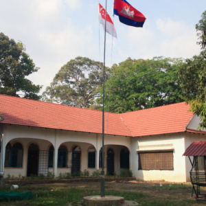 Singapore and Cambodia Flag flying high in HVPV compound