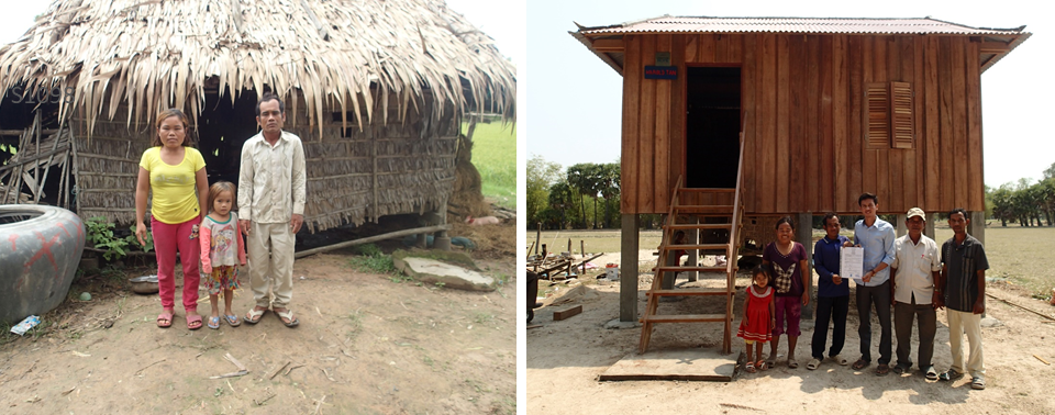 House Building Cambodia - OHF